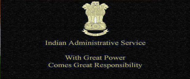 Civil Service to IAS Service