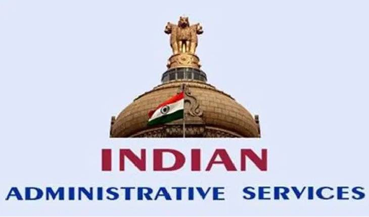 Image Represents Indian Administrative Service Text With Logo.