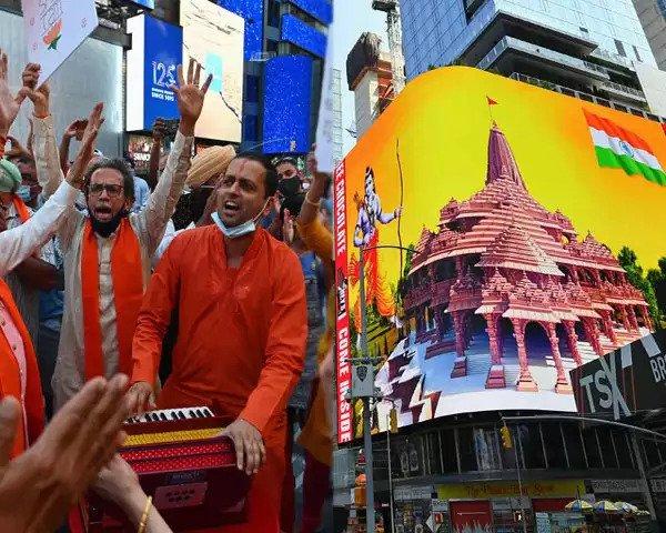 Lord Ram Mandir ka Billboard Shines At Iconic Times Square Amidst Bhajans And Jai Shri Ram.