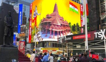 The Gigantic & Huge Electronic Digital Billboard Of Lord Ram Temple On Ayodhya In New York City.